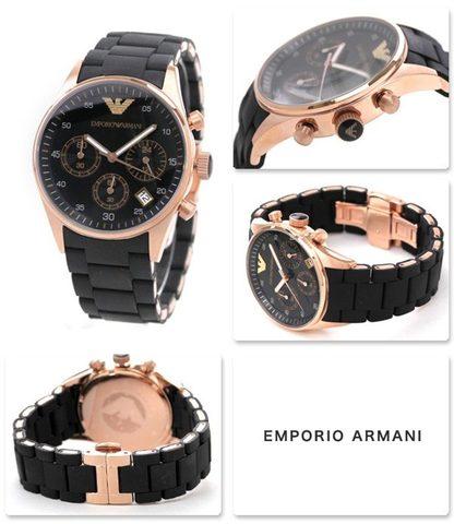 Emporio Armani AR5906