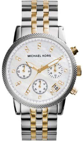 Michael Kors Chronograph MK5057
